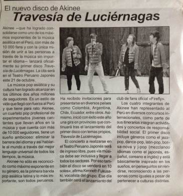 Travesia de Luciernagas en Peru Shimpo